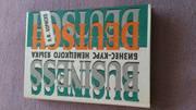 Н.Ф. Бориско  Бизнес-курс немецкого языка