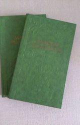 Максим Рильський Твори в 2 томах
