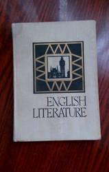 М.Ю. Геккер,  Т.Д. Волосова Английская литература English Literature