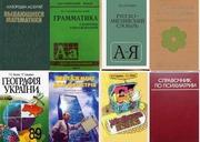 Научная,  учебная и справочная литература