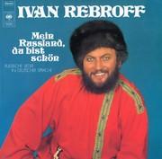 LP Ivan Rebroff (Germany)