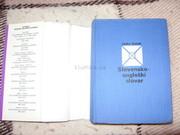 Словенско-английский словарь