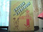 Ілюстрована граматика. Англійська для всіх. Експрес-навчання.
