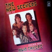 Виниловая пластинка New Seekers/Нью Сикерс (Mint)